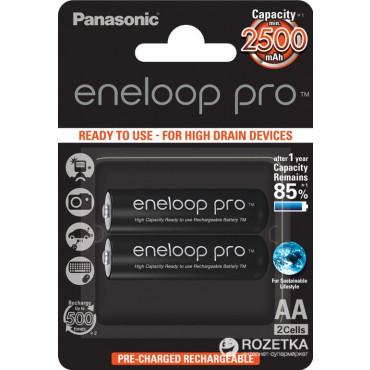 Aku AA 2450mAh Eneloop Pro 2tk/pakis